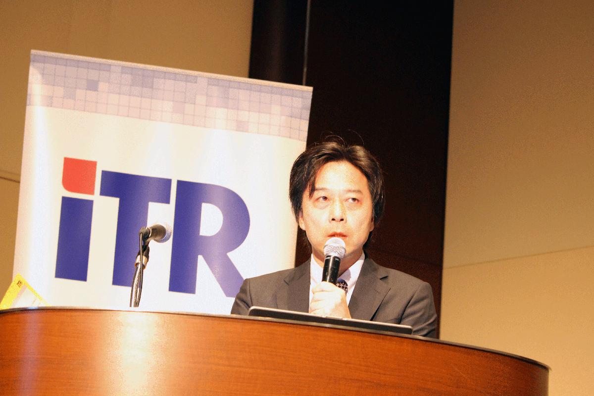 ITR 取締役/プリンシパル・アナリスト 金谷 敏尊
