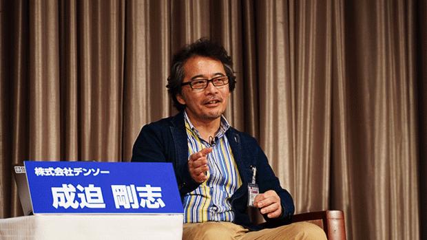 株式会社デンソー MaaS開発部長 兼 デジタルイノベーション室長 成迫 剛志 氏